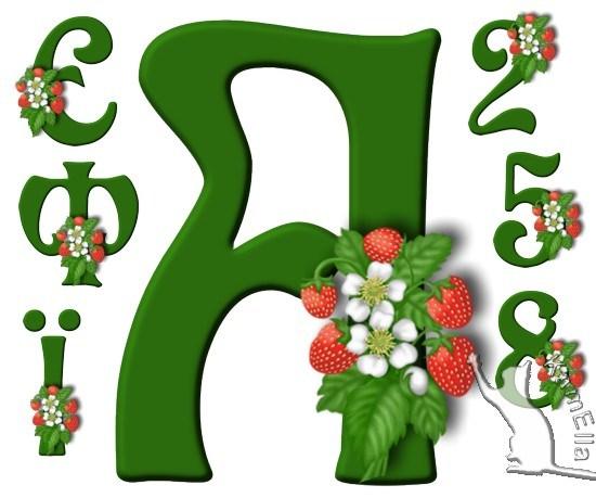 Український алфавіт з суницями