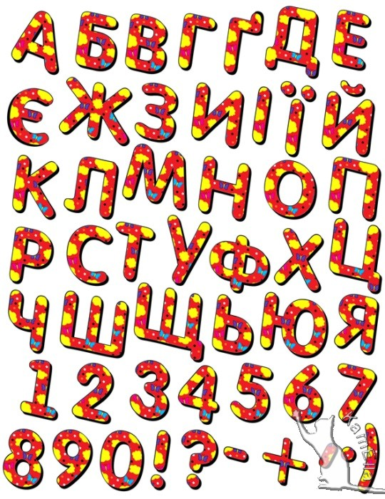 Дитячий український алфавіт
