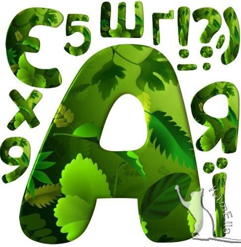 Український алфавіт листяний