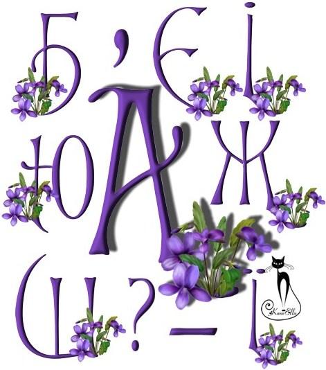 Український алфавіт з фіалками