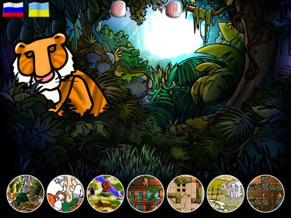 Мауглі дитяча ігра українською
