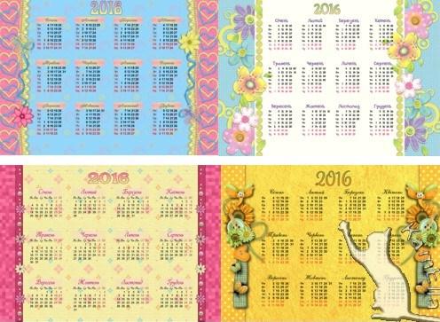 Календарі на 2016 рік
