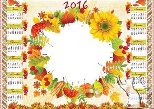 Календар з рамкою на 2016 рік