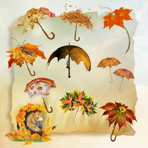 Осінні парасольки png