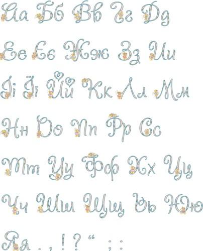 Український дитячий алфавіт з ведмедиками psd