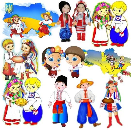 Маленькі українці png