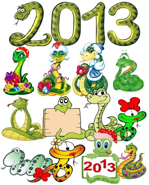 Змійки 2013 png