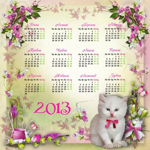 Дитячий календар українською з котиком на 2013 рік