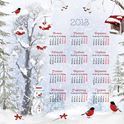 Дитячий календар зимовий - 2013 рік