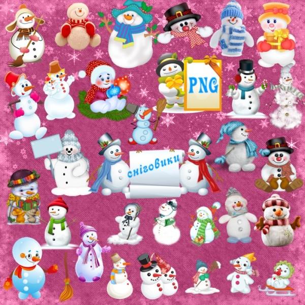 Веселі сніговики png