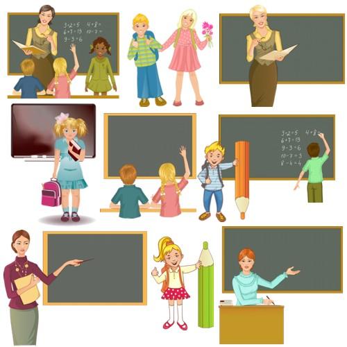 Вчителі і учні png