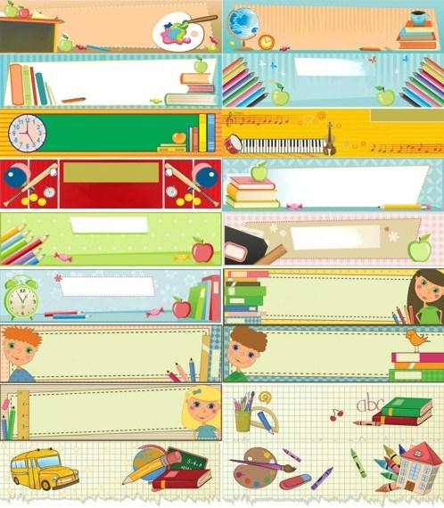 Карточки для тексту - школа