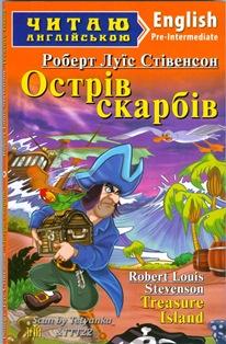 Роберт Люїс Стівенсон - Острів Скарбів (читаю англійською)