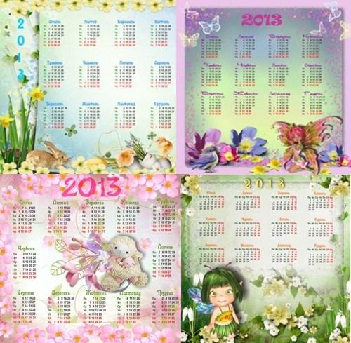 Весняні календарики на 2013 рік
