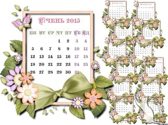 Календарна сітка на календар 2015 рік