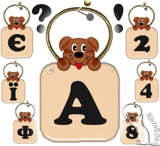 Букви і цифри на бирках