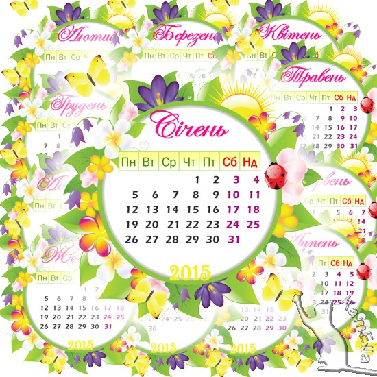 Календарна сітка на 2015 рік