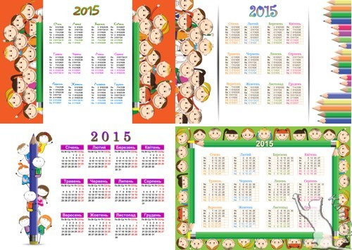 Шкільні календарі на 2015 рік
