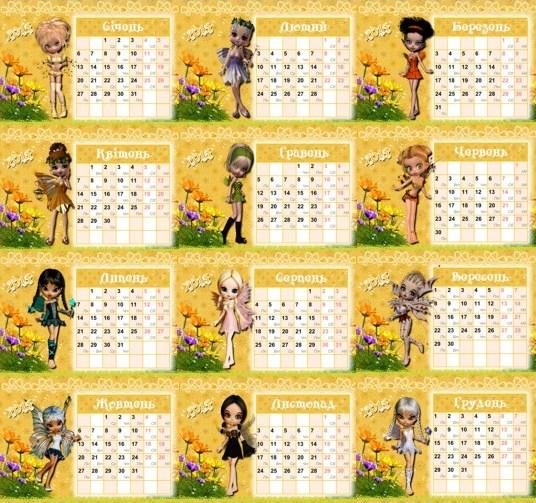 Календар на 12 місяців 2014 рік з феями