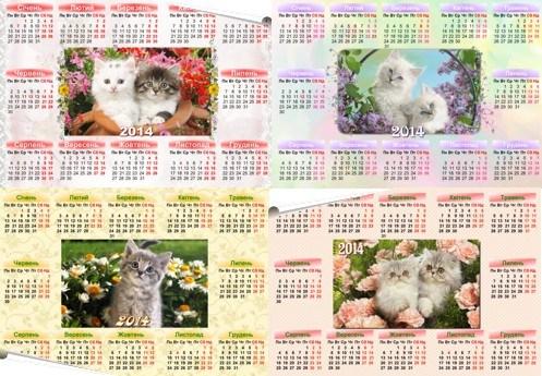 Календарики з котиками на 2014 рік
