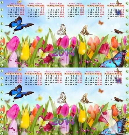 Настільний календар-рамка на 2014 рік - весняний настрій