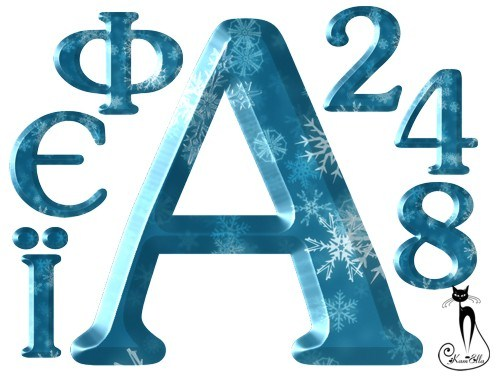 Зимовий алфавіт psd