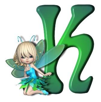 Український алфавіт з феями