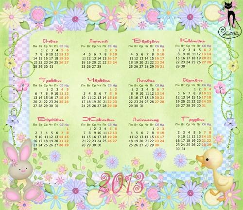 Дитячий весняний календар на 2013 рік