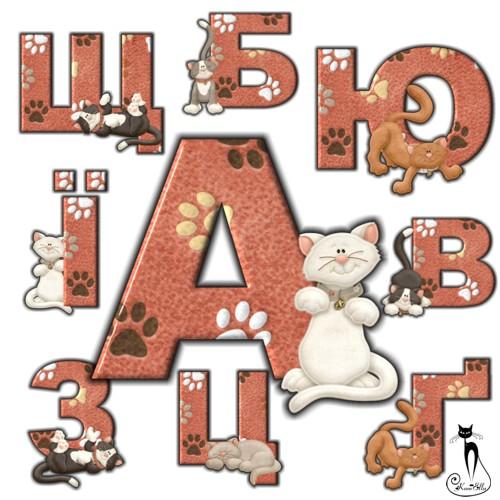 Український алфавіт з котиками psd