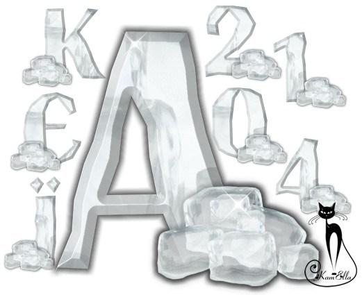 Льодяні букви і цифри psd