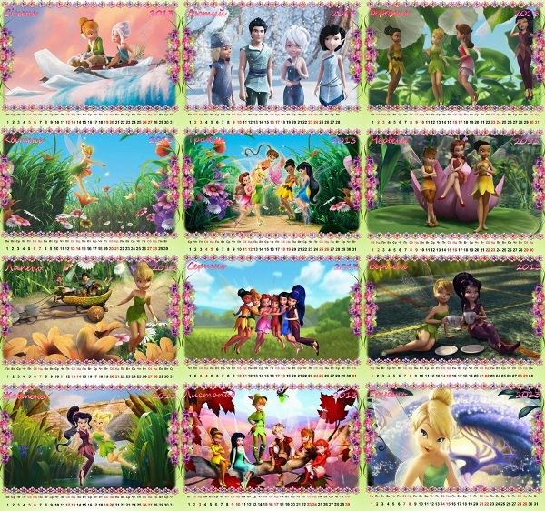 Календар з феями на 12 місяців 2013 рік