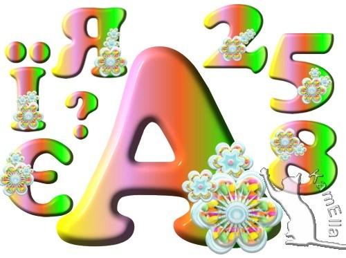 Ніжні весняні букви і цифри