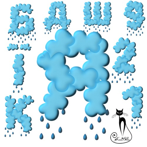 Букви-хмаринки з дощем